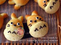 親子烘焙:龍貓造型麵包