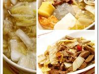 酸白菜兩吃 炒牛肉& 粉絲湯