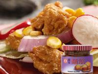 【金蘭】輕食料理類-和風田園沙拉