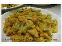 麗娟烘焙屋~~南瓜鹹蛋花椰菜