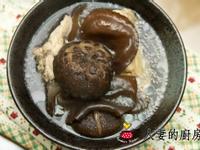 人妻的廚房--木耳香菇雞湯