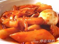韓式辣炒年糕-泡菜人妻in NY's kitchen