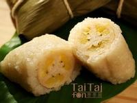 ♦泰泰風♦端午節.咱來包泰國甜粽子 .包芭蕉