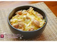 Celine's Kitchen日式親子丼(雞)無油烹煮