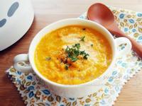 Olivia♥紅蘿蔔濃湯─九陽豆漿機