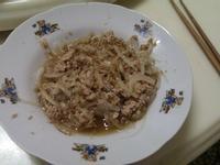 夏日開胃菜-涼拌鮪魚洋蔥