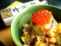 鮭魚卵干貝蒸飯