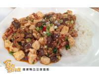 【食在好料理】麻婆鴨血豆腐蓋飯