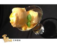 【食在好料理】芒果雪糕