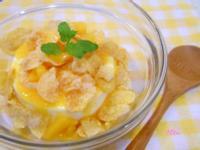 【芒果&玉米脆片鮮奶酪】
