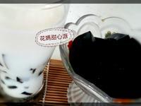 黑糖寒天洋菜奶凍