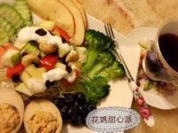 優格蔬果沙拉
