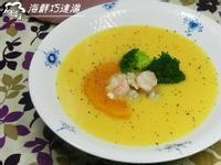 【九陽豆漿機】~海鮮巧達湯