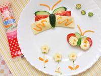 「桂冠夏至涼拌」歡樂芙蓉豆腐花園