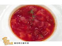 【食在好料理】番茄櫛瓜羅宋湯