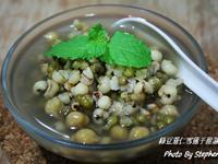 綠豆薏仁雪蓮子甜湯