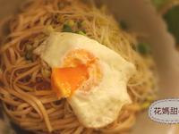 麻醬蛋黃麵