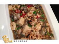 【食在好料理】豆豉韭菜花鮮蚵