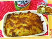 焗烤馬鈴薯玉米~[綠巨人黃金玉米鑽石規格]