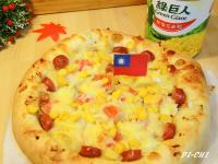 玉米芝心披薩【綠巨人黃金玉米鑽石規格】