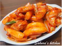 ♥我的手作料理♥韓式辣炒年糕