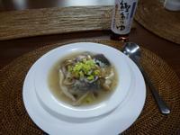 菇菇虱目魚皮粥