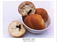 優格葡萄乾小麵包