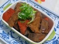 lanni  素燒油豆腐芋頭