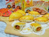 咖哩酥餃--牛頭牌咖哩塊