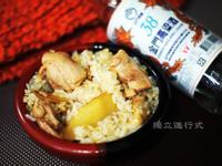 金門高粱飄香料理~高粱麻油香鴨米糕