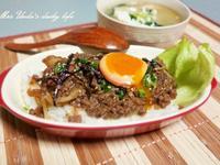 日式味噌肉燥拌飯-上田太太抗貧幸福料理