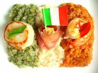 三色義大利海鮮燉飯