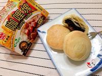 豆沙酥餅[牛頭牌咖哩塊]
