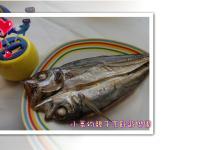 六源味竹筴魚一夜干