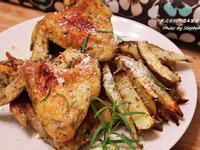 義式香料烤雞&薯條