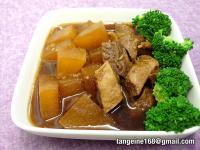 五香燉牛肉  *燉牛肉1