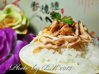 無敵香~雞肉絲飯【台灣良質米】
