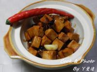 ㄚ曼達的廚房~蜜汁小豆干
