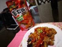 【可果美蕃茄鍋高湯】茄汁雞丁