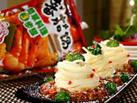 義大利波隆那肉醬麵【可果美蕃茄鍋高湯】