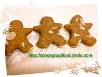 【耶誕餅乾】無糖無油薑餅人