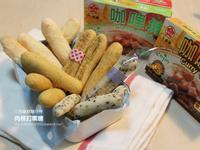 三色麻糬鬆餅棒|牛頭牌咖哩