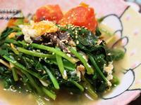蕃茄炒蛋燴菠菜
