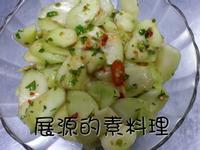 醃青花菜心