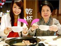 清燉羊肉湯