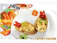 法國吐司焗烤櫻花蝦【可果美蕃茄鍋