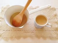 印度香料奶茶