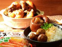 茄汁經典豬腳飯【可果美蕃茄鍋高湯】