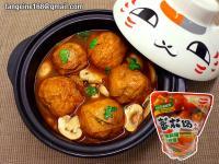 紅利滿載金福袋♥可果美番茄鍋/EZ年菜