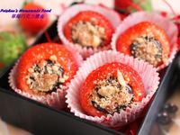 情人節限定: 草莓巧克力禮盒